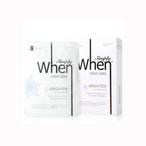 Set Masca coreana pentru luminozitate cu vitamina C, Snow Song, 115 ml...