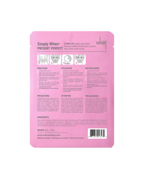Masca pentru fermitate cu colagen si acid hialuronic pentru ten matur, Present Perfect, 23 ml, Simply When