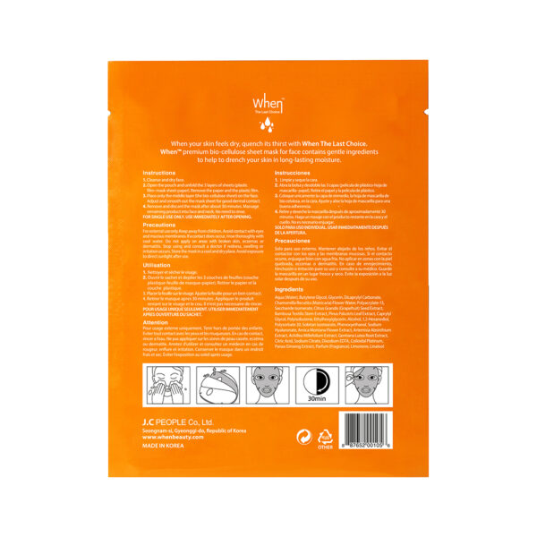 Masca super hidratanta din bioceluloza cu acid hialuronic The Last Choice ,23 ml, When