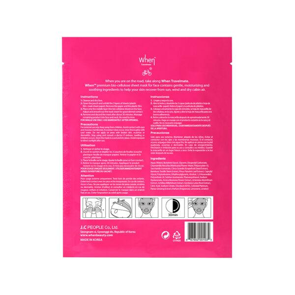 Masca revitalizanta din bioceluloza cu musetel pentru ten uscat, Travelmate, 23 ml, When