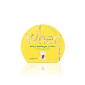 Masca regeneranta din bioceluloza pentru zona gatului, 18 ml, When